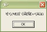Adware Sogou example