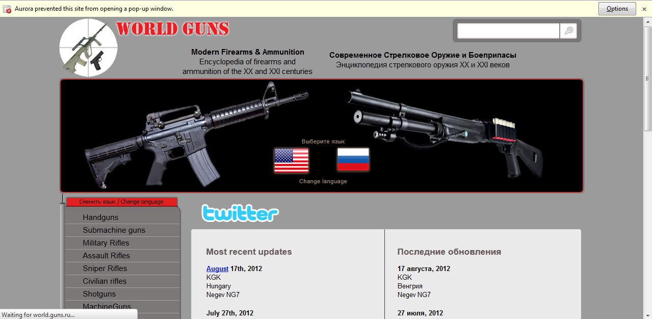 World Guns Virus