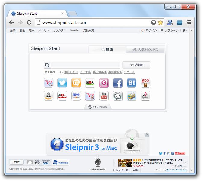 Sleipnirstart.com Virus
