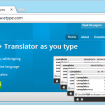 Etype Virus - Etype.com