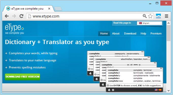 Etype Virus – Etype.com