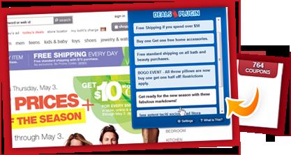 Deals Plugin Pop up Advertisements