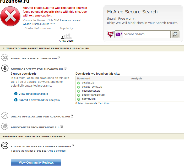 Ruzanow McAfee Trusted Source