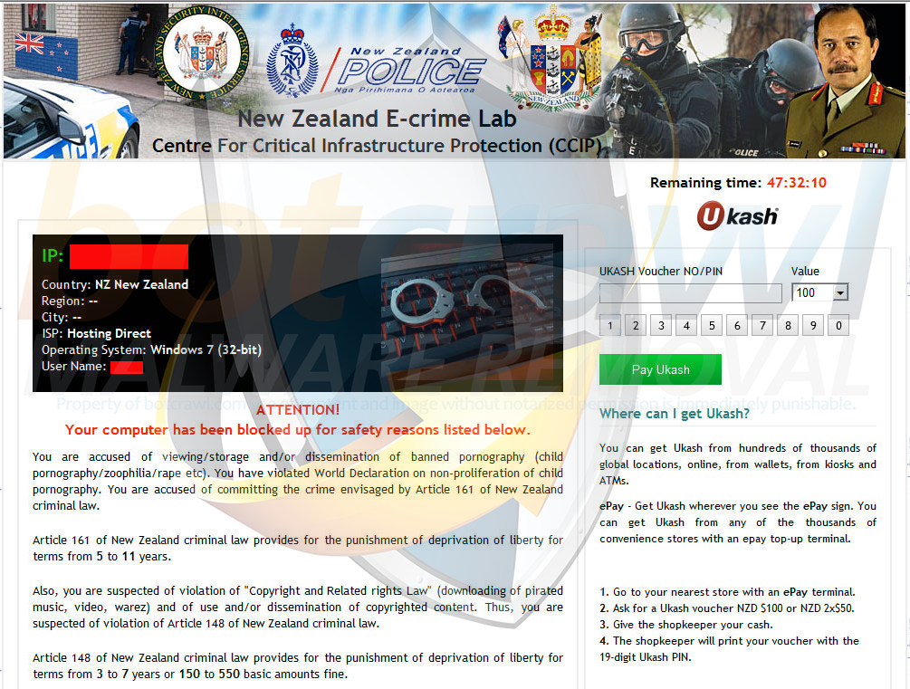 New Zealand Police E-crime Lab virus