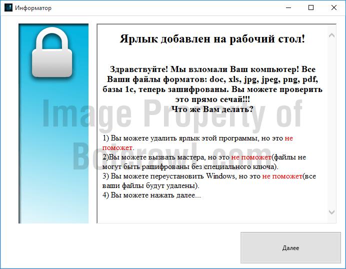 Telecrypt