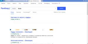 Smartsputnik.ru virus